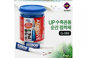 [UP] 수족관용 순간접착제 (2개)